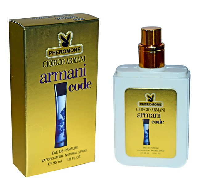 ДУХИ С ФЕРОМОНАМИ ARMANI CODE FOR WOMEN ,55ML NEW
