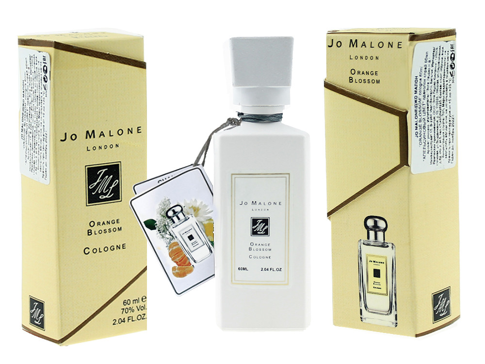 МИНИ ПАРФЮМ JO MALONE ORANGE BLOSSOM УНИСЕКС, 60 ML :: Парфюмерия