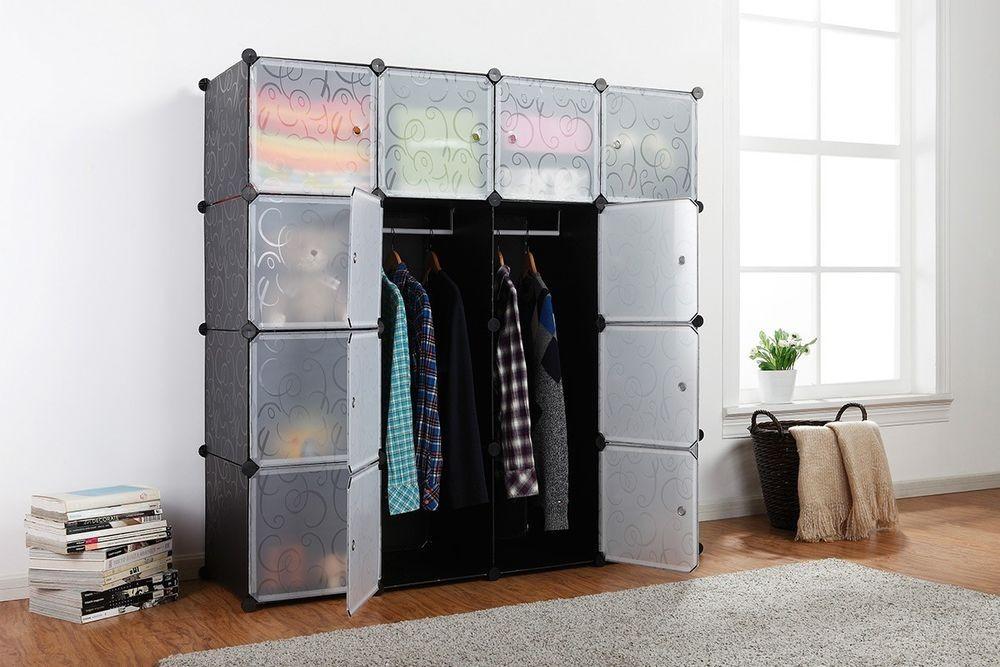 Гардеробный шкаф складной (Цвет: Черный )