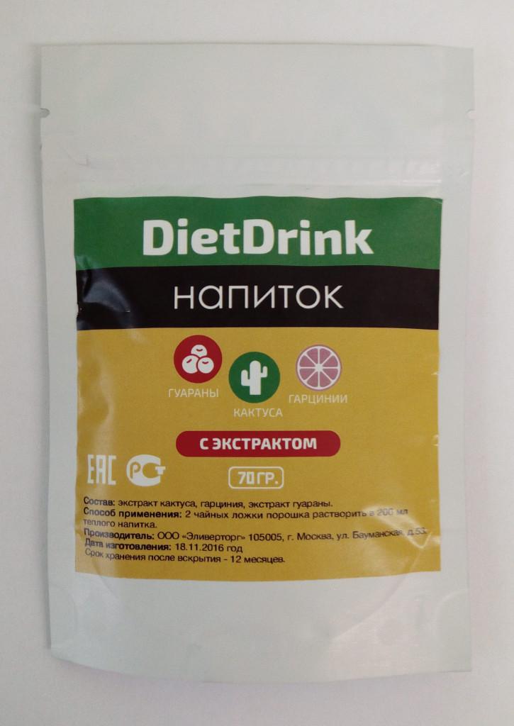Напиток DietDrink (Диет Дринк) для похудения